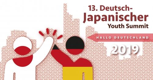 DJJG Hallo Japan Deutschland Deutsch-japanische Jugendgesellschaft Austauschprogramm Engagement macht was Youth Summit 2019